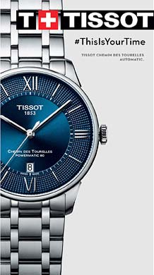Tissot watches collection at Athos jewellery shop, Paphos