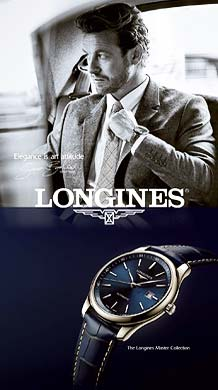 Longines watches collection at Athos jewellery shop, Paphos